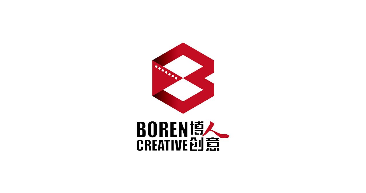博人创意 logo设计图片