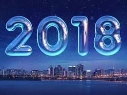 2018合集