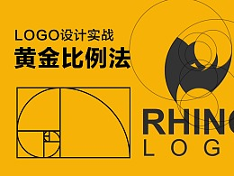 LOGO设计黄金比例法,学会这些你就知道那些圈圈的用途了