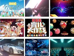 Showreel—2018个人作品集(找工作)