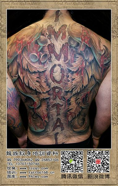 武汉龙族纹身温馨提示:个性的纹身才是合适的,合适的纹身才是最美