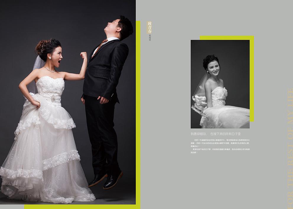 帮朋友排版的婚纱相册图片