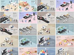 2.5D等距立体插画未来科技VR生活智能家居AI金融健康