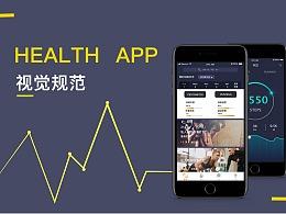 HEALTH APP  视觉规范