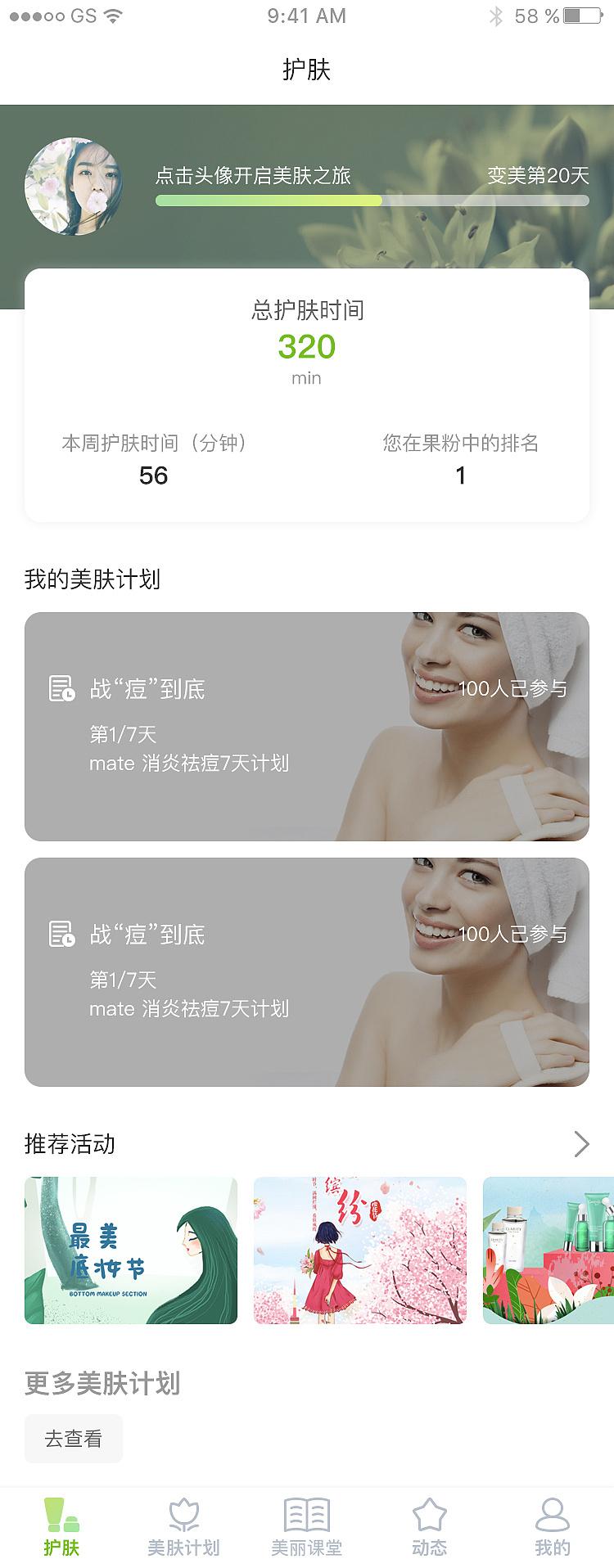 91wzyc.com