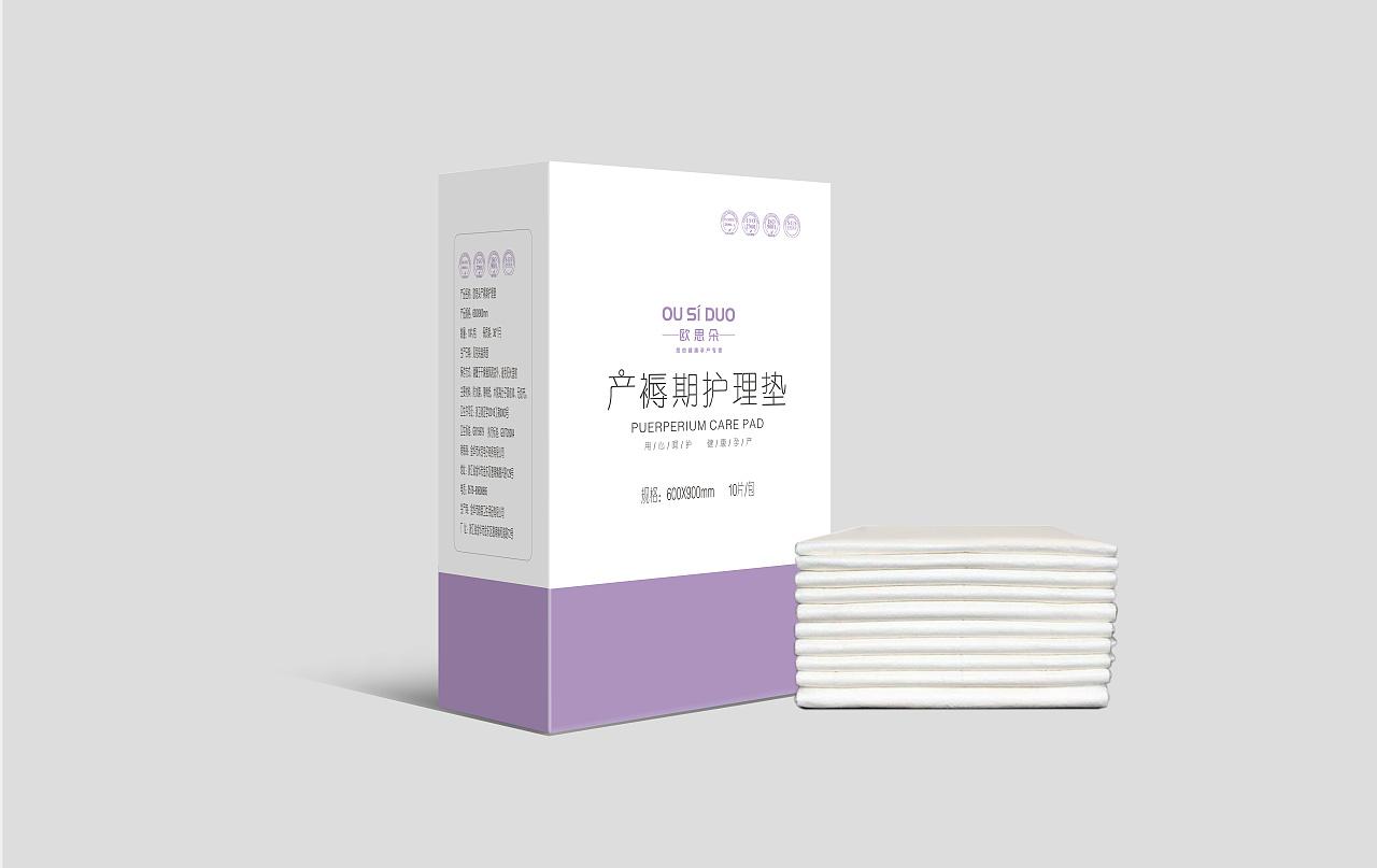 欧思朵包装设计 纸巾包装设计 孕婴包装设计 紫色包装图片