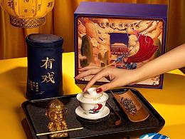 安慕希城市礼盒-北京站