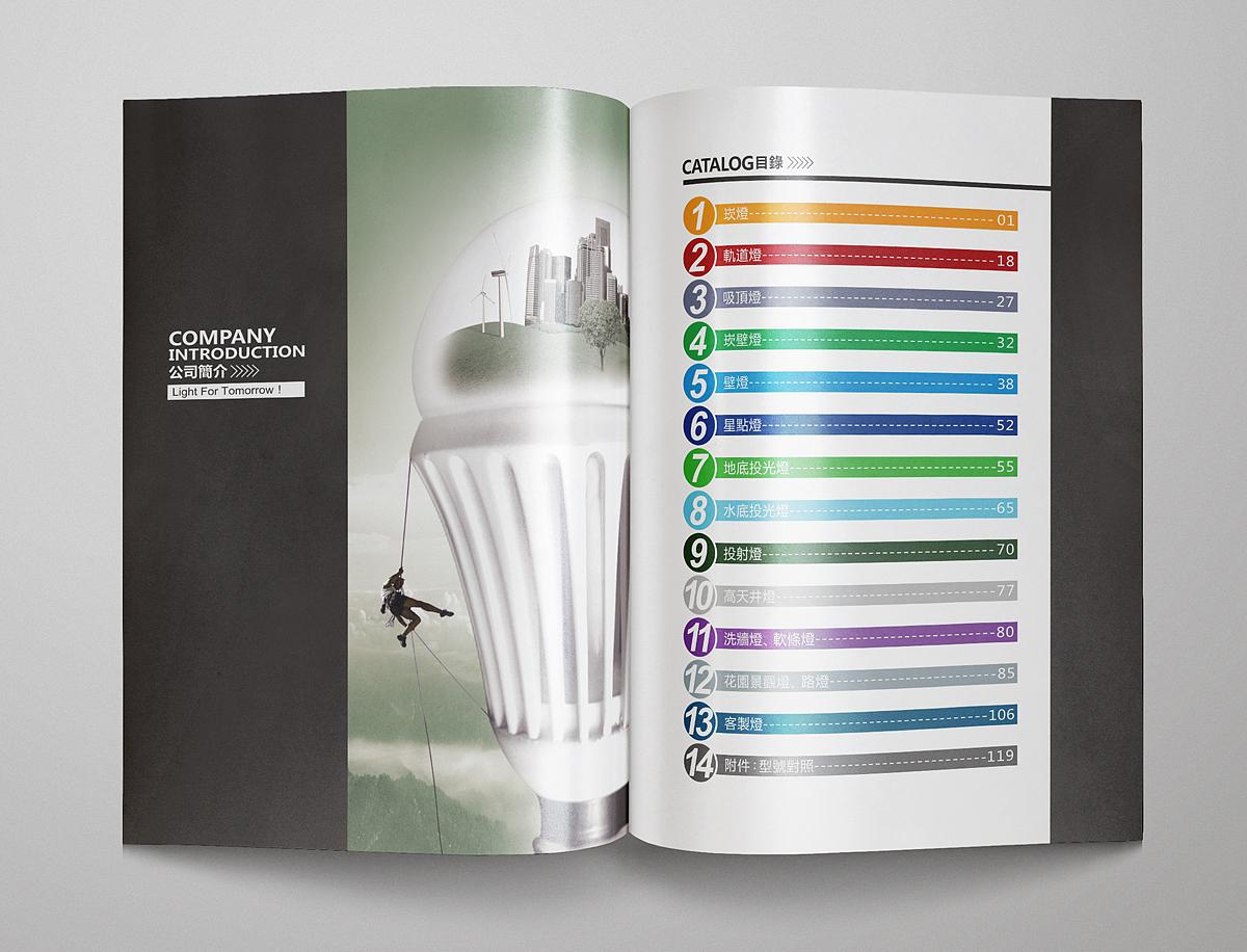 伍禾灯具产品画册设计 从前期的产品照片拍摄到修图/抠图,再到排版图片