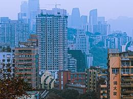 重庆——<江湖>