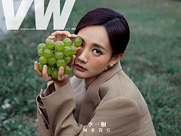 李一桐《VWmagazine》