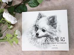 《犬绘笔记》狗狗针管笔素描合集
