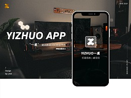 潮流数码UGC平台——YIZHUO一桌APP