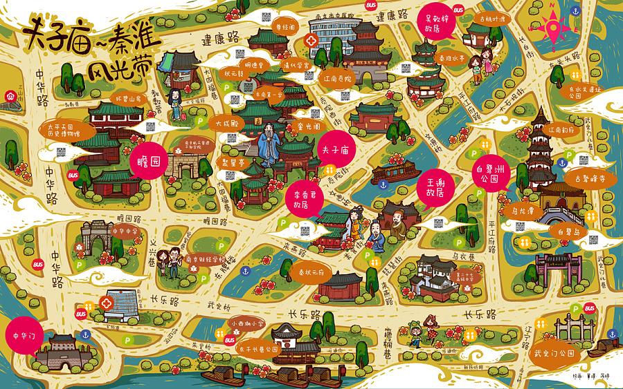 南京夫子庙手绘地图|商业插画|插画|阿比就是我