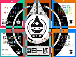 Yuky—百图记作品(1-15)