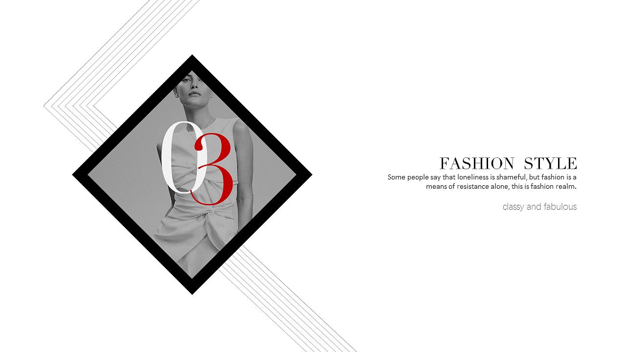 简约时尚服装杂志汇报展示品牌宣讲ppt模板【时尚系列图片