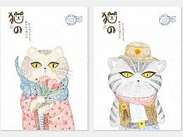 本册设计-猫の自画像