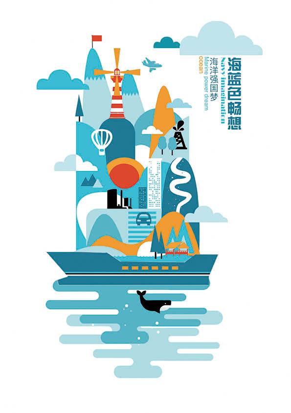 第三届海洋文化创意大赛公益海报 海报 平面 文艺猫图片