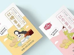 黄堂铺子姜茶品牌包装设计