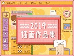 2019插画作品集