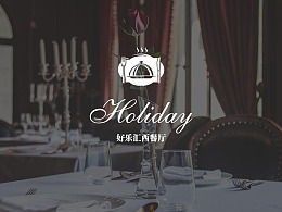 Holiday餐厅点餐