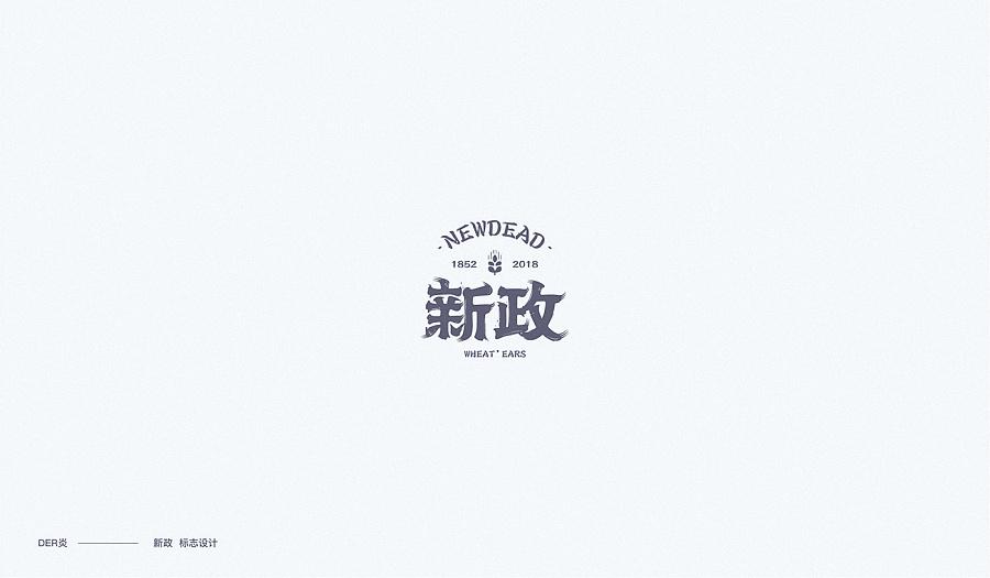 查看《字体丨标志精选。》原图,原图尺寸:1400x817