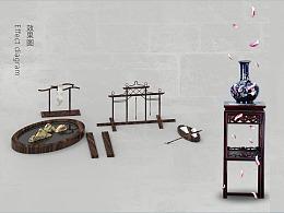 南岳衡山文创产品设计