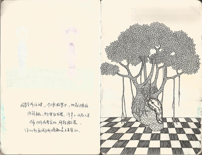 雨三的旅行手绘本(一)