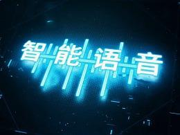 魔象文化 x 智慧检务系统宣传片