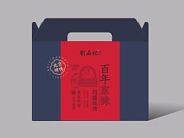 刘府记 · 北京烤鸭——品牌设计