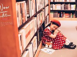 文艺复古书店1