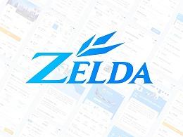 携程机票 Zelda 设计改版(附视频版)