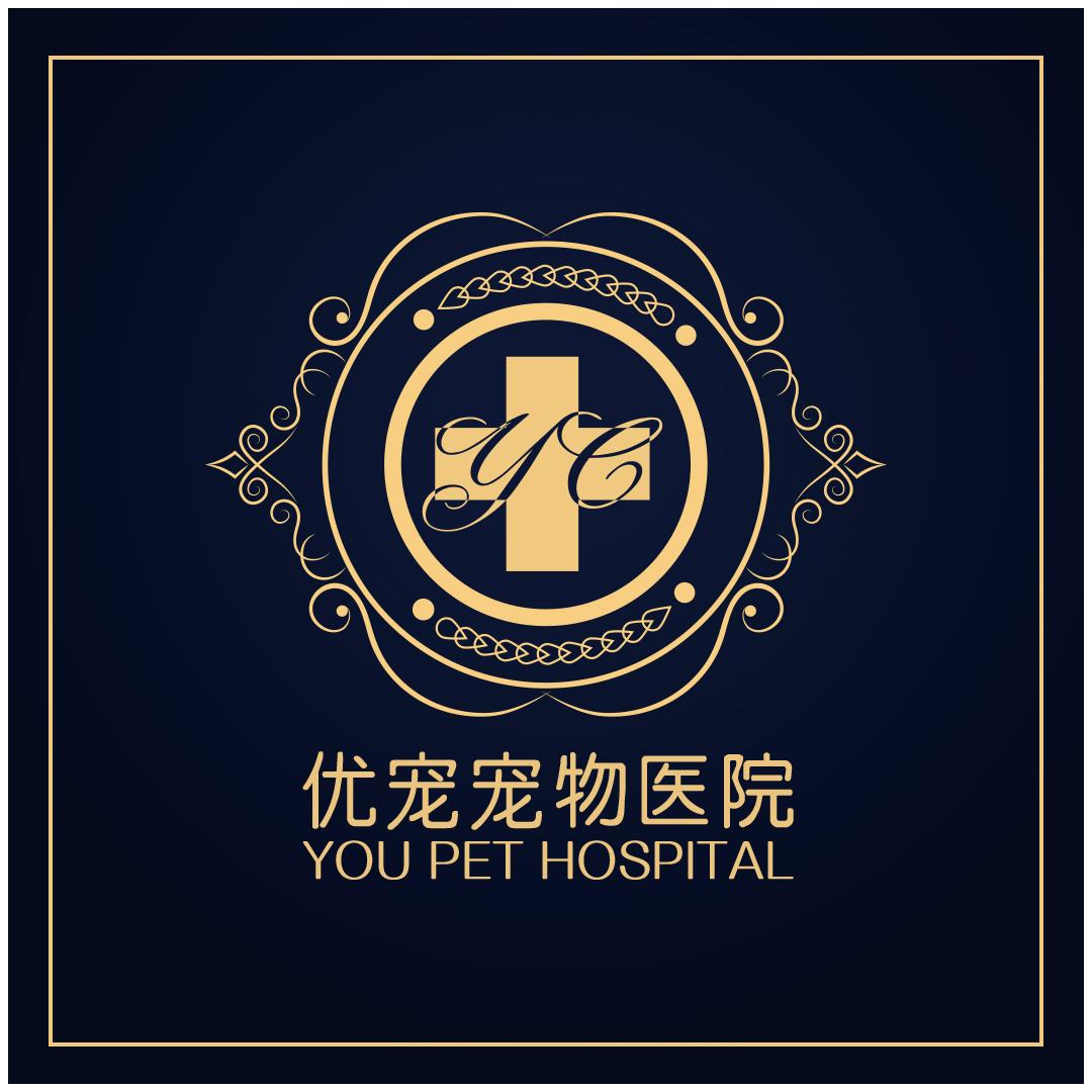 宠物医院logo图片