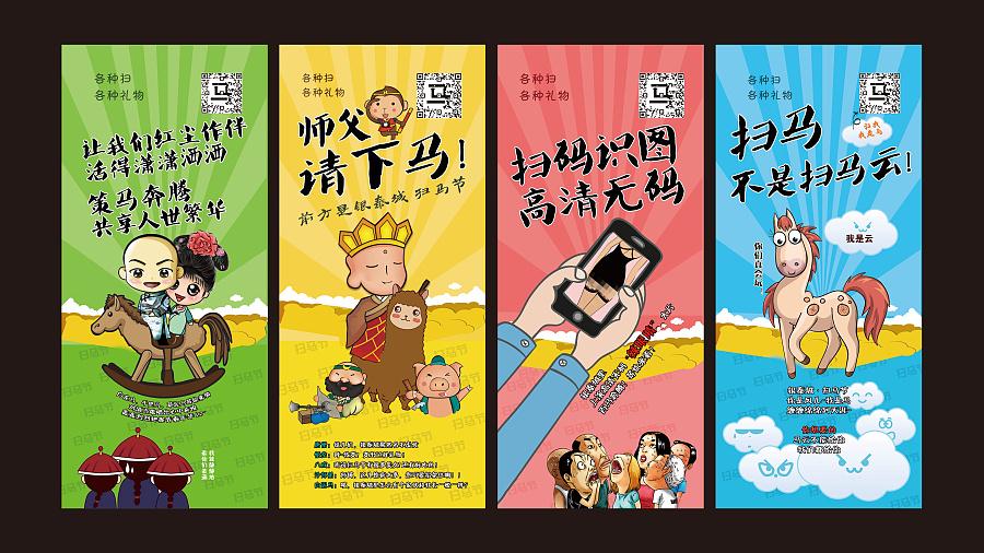 搞笑系列手绘海报|商业插画|插画|汪