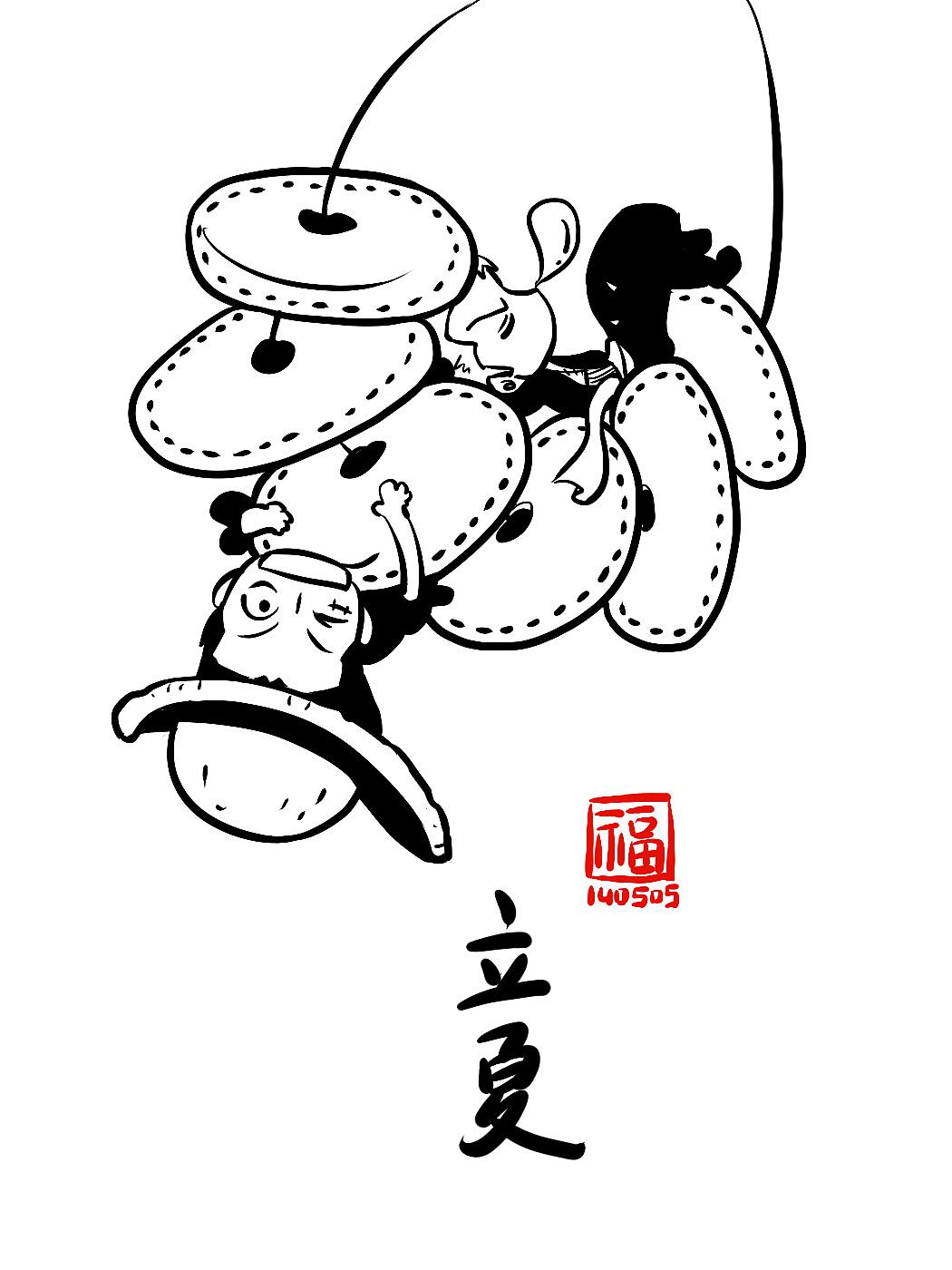 简笔画 设计 矢量 矢量图 手绘 素材 线稿 1050_1400 竖版 竖屏