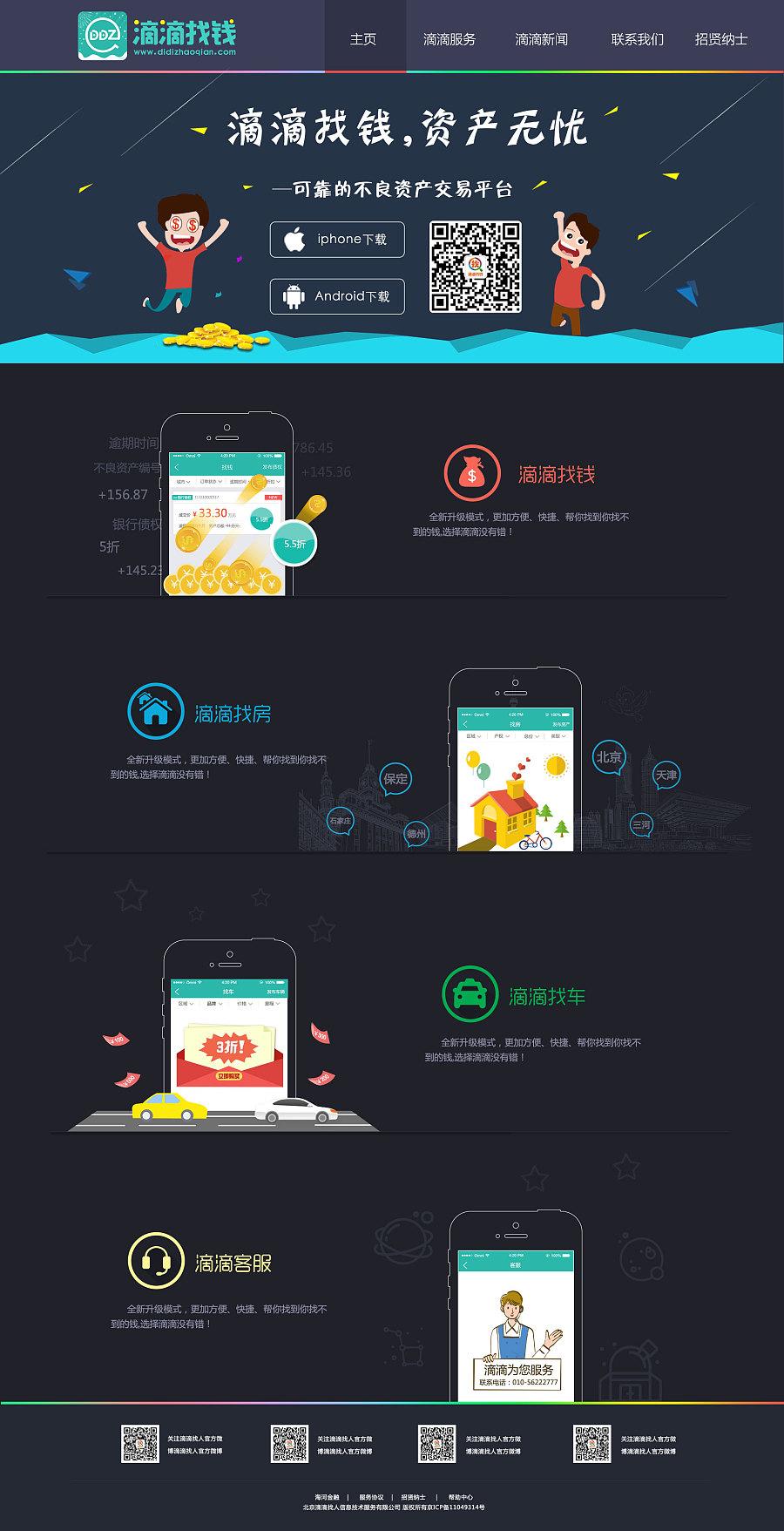 app在哪可以制作_可以制作表情包的app