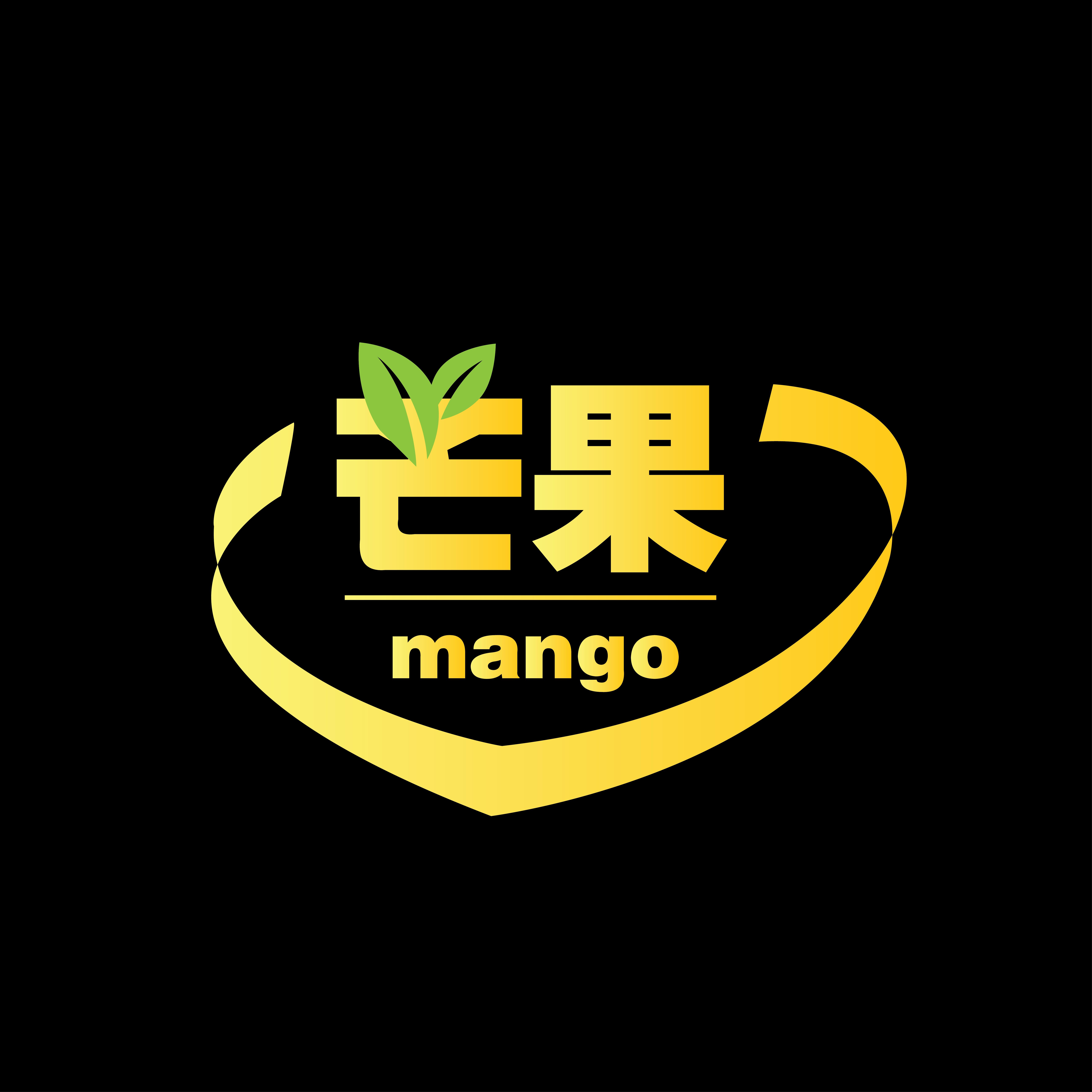芒果商标|平面|图案|5502图片
