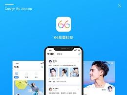 《66见面社交》app设计