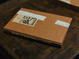 藏书票笔记本