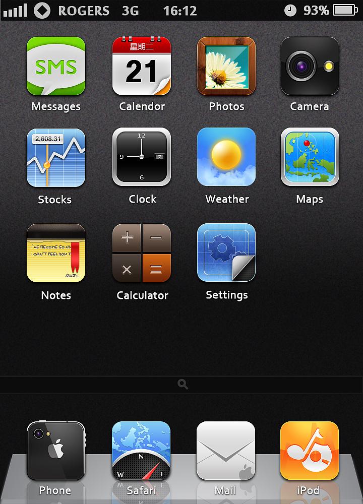 WWW_84ZC_COM_zcool.com.cn/work/zndawmzc2.