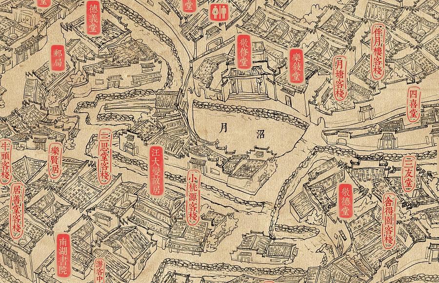 徽州手绘地图~|商业插画|插画|戴大个儿