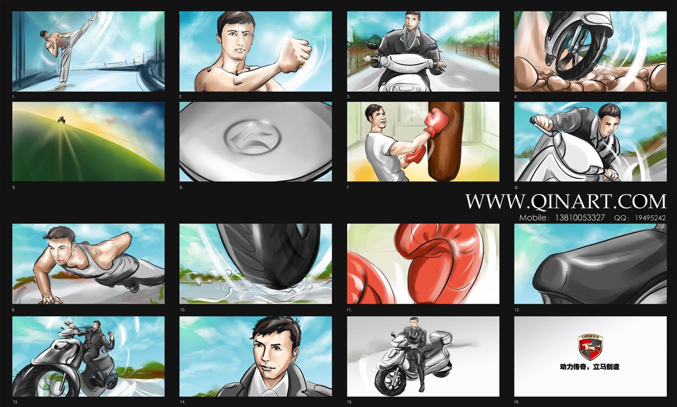 影视广告脚本手绘分镜头 广告分镜
