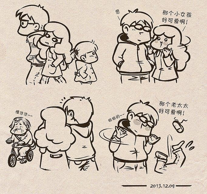 妖精生活日记之可爱篇