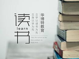 优秀网app教育模板页面设计