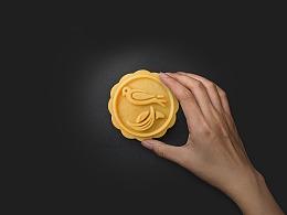 """""""岛爱""""燕窝月饼食品拍摄月饼拍摄产品特产拍摄燕窝"""