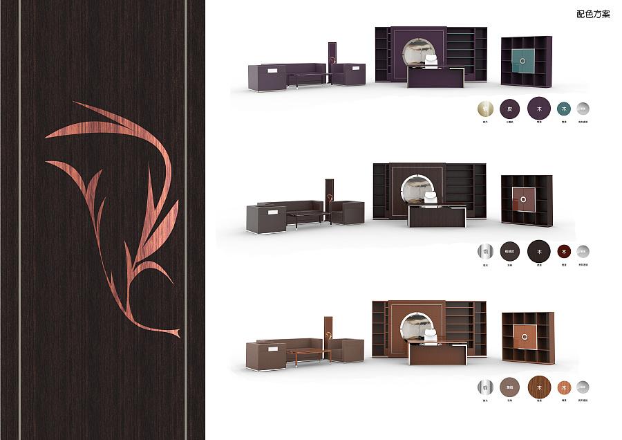 新中式办公家具比赛产品|工业|家具/作品|Leon_家具东莞宝得家图片