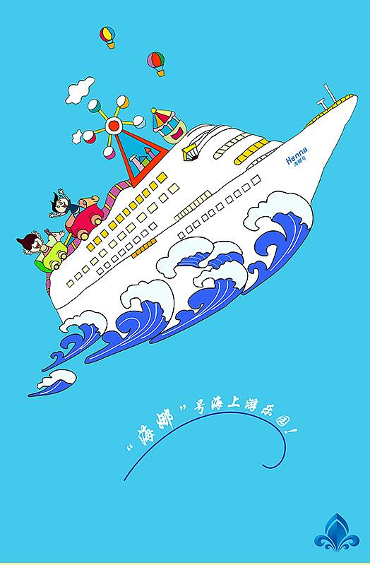 手绘海报|平面|品牌|猫钦 - 原创作品 - 站酷 (zcool)