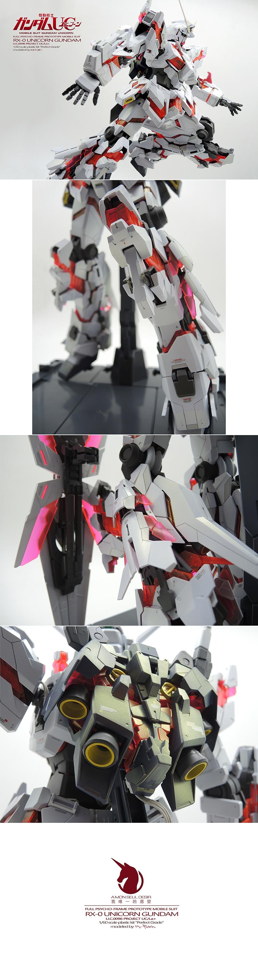 查看《PG RX-0 Gundam Unicorn 独角兽高达 喷涂作品》原图,原图尺寸:1000x3733