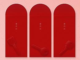 開門紅 | 有門互动 2018红包设计