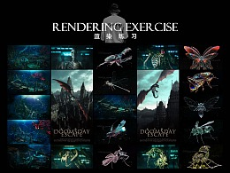 Rendering exercise
