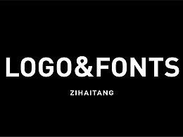 LOGO&字体设计